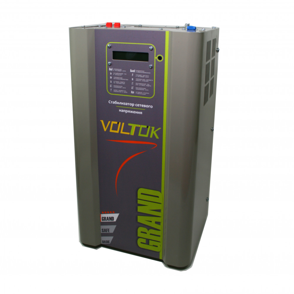 Стабилизатор напряжения Voltok Grand plus SRKL16-22000