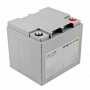Аккумуляторная батарея LogicPower LPM-MG 12V 45AH