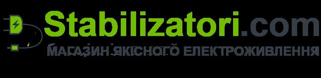 Stabilizatori.com | Магазин якісного електроживлення