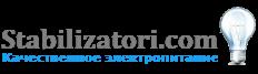 Stabilizatori.com - Качественное Электропитание
